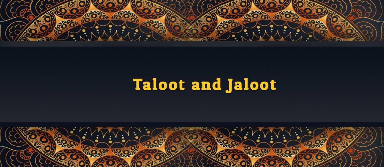 Taloot and Jaloot | Jannat Al Quran
