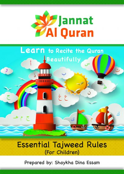 Learn Recite Quran Online with Tajweed Classes | Online
