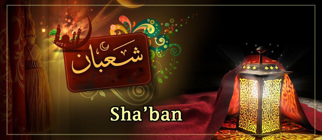 Sha'ban | Jannat Al Quran
