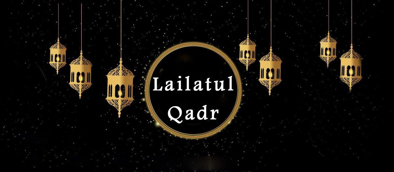 Ramadan Mubarak | Laylatul Qadr | Jannat Al Quran