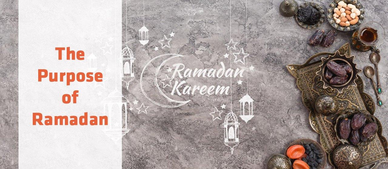 Jannah Quran Islam | The Purpose of Ramadan | Jannat Al Quran