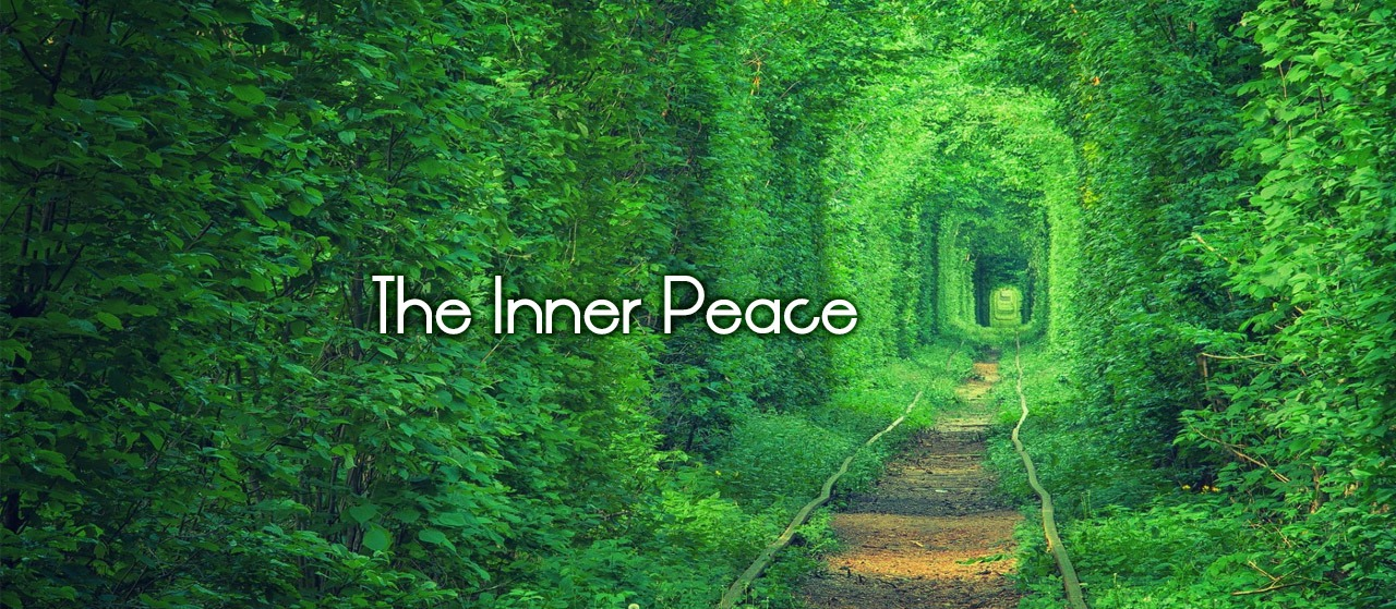 The Inner Peace | Jannat Al Quran