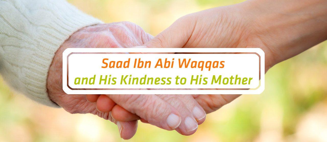 Saad Ibn Abi Waqqas | Jannat Al Quran