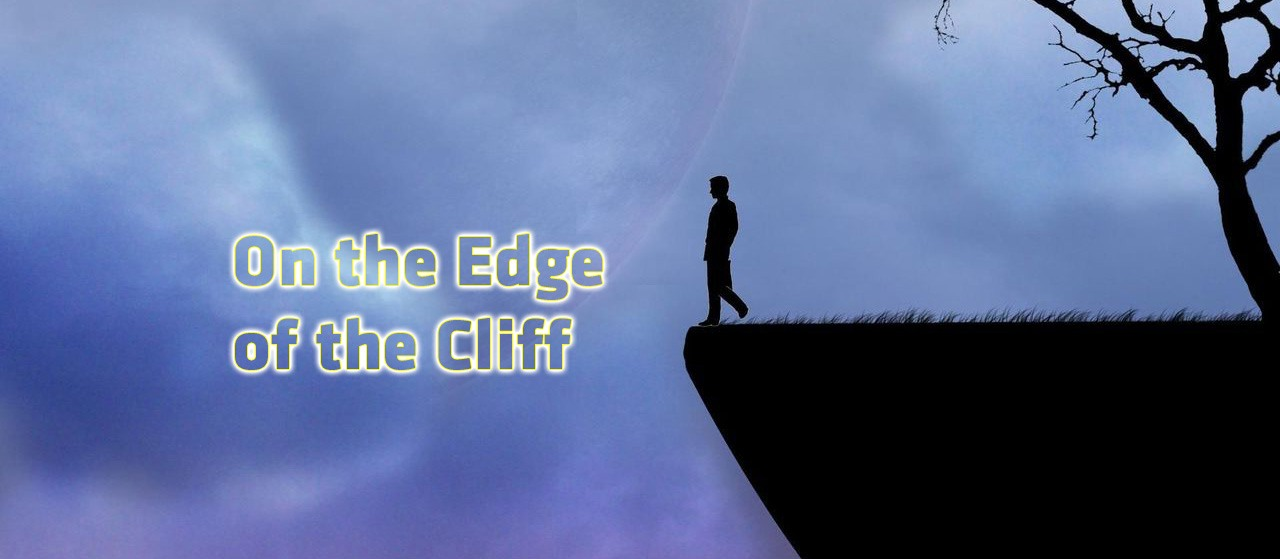 Edge of the Cliff | Jannat Al Quran